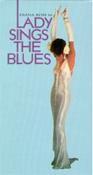 Lady sings the blues: una cruda realidad